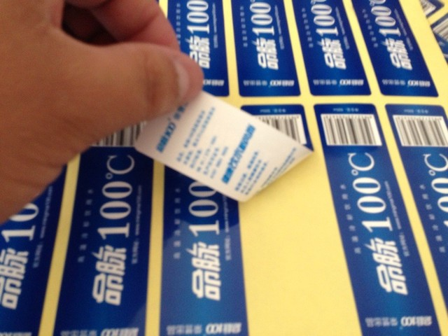 Customized double sided adhesive sticker printing on plastic pvc both sides labels full colour printed