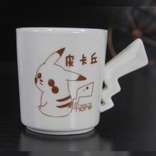 "Pokemon Pikachu ""Take me home"" Coffee Mug Cup"