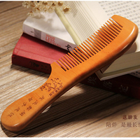UINCE Customized YOUR Name Portable Wood Combs Engrave Logo Chinese Handle Wooden Comb Wedding Gifts Birthday