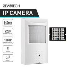 אודיו 940nm Invisible 1080P PIR IP מצלמה 2.0MP ראיית לילה מיני מקורה 3.7mm 48 LED IR אבטחת ONVIF P2P טלוויזיה במעגל סגור