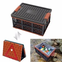 Waterproof Heat Box Outdoor Folding Large Storage Camping Bucket Multifunction Water Container Car Organizer Plastic Crate