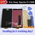Высокое Качество Нового ЖК-Дисплей + сборка Экрана Планшета Сенсорный Для Sony Xperia Z L36H L36I C6602 C6603 C6606 Мобильного Телефона 5.0 дюймовый