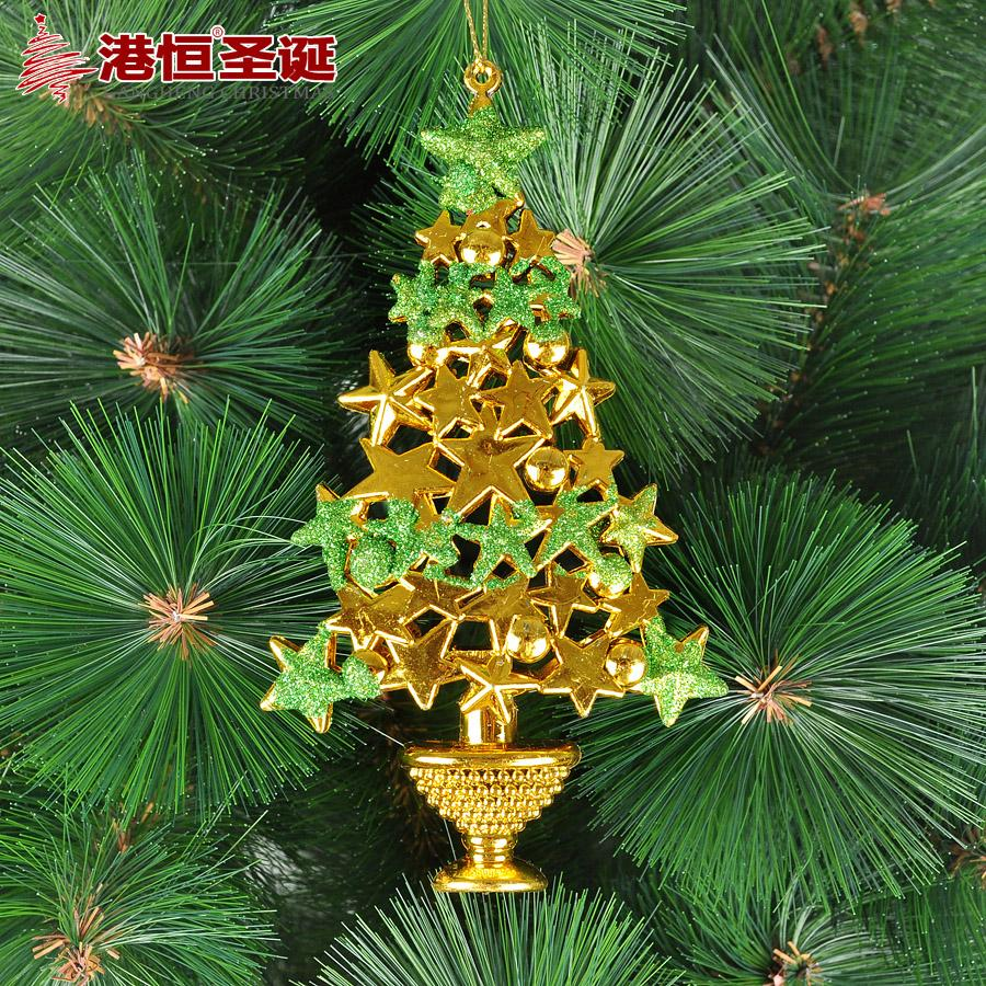 Christmas Decoration 16 X 9cm Shining Gold Cutout Quality Christmas  Ornaments 35g
