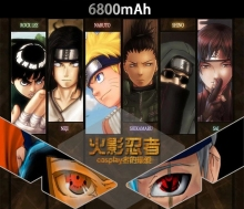 Naruto Power Bank 6800mah Metal Powerbank Charger Mobile
