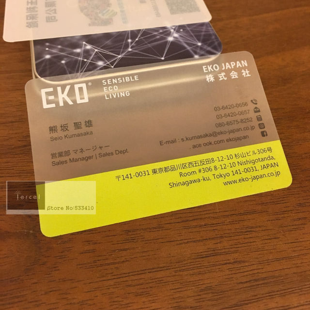 Online shop 1000pcslot dhl free shipping custom transparent pvc 1000pcslot dhl free shipping custom transparent pvc business cards custom visit card business card printing reheart Gallery