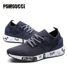 2017 New Ultra-Light Running Shoes For Men Summer Breathable Athletic Shoes Trainer Sport Shoes Mesh (Air mesh) Men Shoes