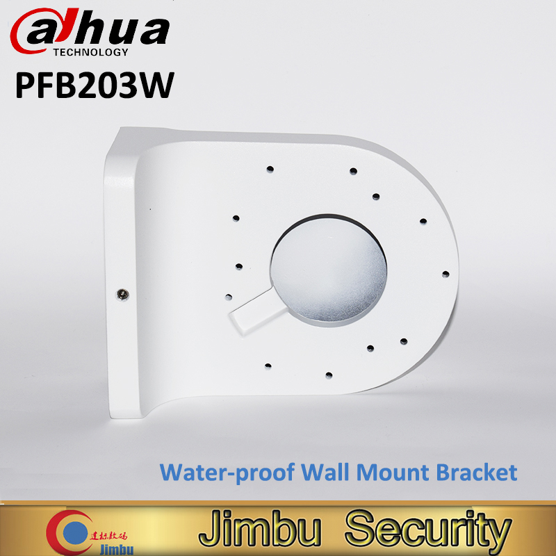 Dahua Water-proof Wall Mount Bracket PFB203W Dome Camera Mounts Bracket PFB203W dahua prarapet mount bracket pfb303s