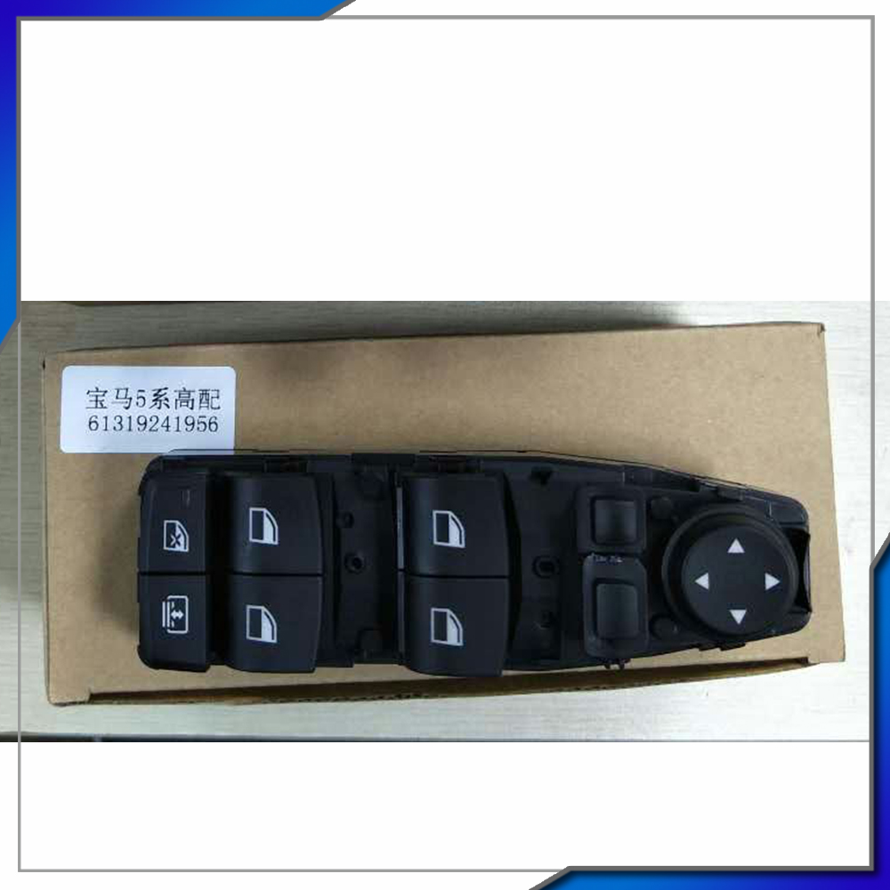 car accessories Power Master Window Switch Driver Side For BMW F02 F04 F06 F07 F10 F11 F18 520Li 523Li 525Li OEM 61319241956 free shipping for kia sportage door window switch with side mirror switch window lifter switch