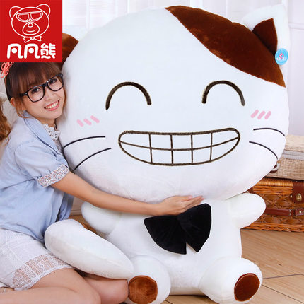 2017 New Arrival High Quality 60cm Lovely Big Face Cat Plush Toy 1Piece Cat Stuffed Animals Pillow Birthday Gift Free Shipping