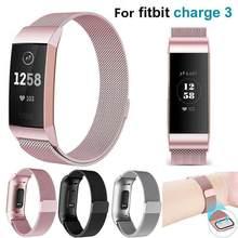 BEESCLOVER magnes ze stali nierdzewnej pasek do zegarka Fitbit Charge 3 wymiana paska pasek Milanese do Fitbit Charge 3 r25