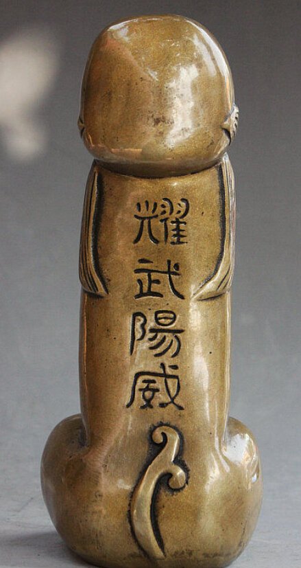 SUIRONG 612 + + + antiguo chino recoger decorado trabajo hecho a ...