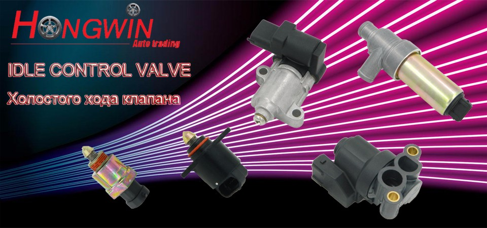 RUIAN HONGWIN AUTO PARTS CO.,LTD - Small Orders Online Store, Hot Selling  and more on Aliexpress.com   Alibaba Group