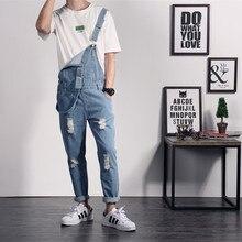 Новая брендовая Летняя Повседневная синяя однотонная джинсовая Комбинезоны мужские джинсовые комбинезоны повседневные брюки на подтяжках 022317
