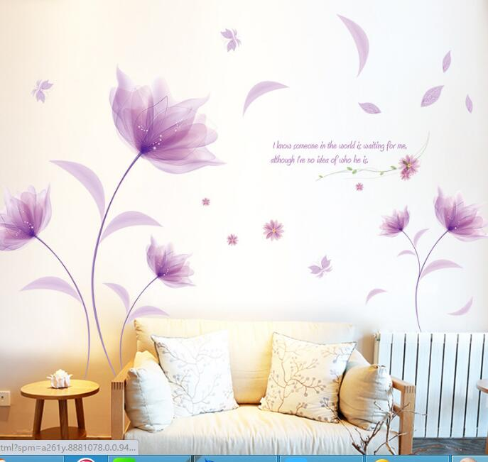 Purple Romantic Big Flower Wall Stickers Home Decor: Romantic Elegant Home Decor DIY Purple Lily Flower Posters