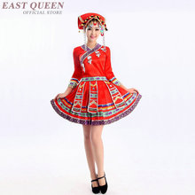 Chinese folk dance costume clothing hanfu ancient fan dance