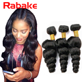 Grade 7A Peruvian virgin hair loose wave 3pcs/lot Peruvian loose wave human hair extensions hair weave Sunny Queen hair products