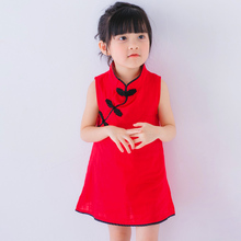 Red Chinese style Girl Dress Summer 2017 Tutu Wedding Birthday Party Dresses For Girls Children's Costume Teenager Prom Designs