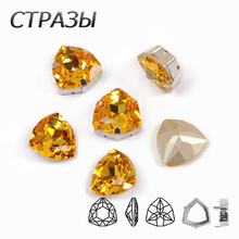 все цены на Light Topaz glass crystal flat back with holes 3 Sizes Sew on rhinestone beads Crystals dress shoes bags diy trim Strass онлайн