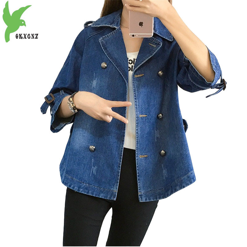 Women's Spring Denim   Trench   Cloak Seven Divide Sleeve Plus Size Loose Coat Solid Color Casual Tops Fashion Outerwear OKXGNZ A584