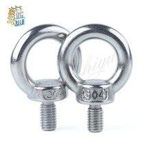 DIN580 M3 M4 m5 m6 m8 m10 m12 болт 304 нержавеющая сталь морской подъемный винты кольцо Петля отверстие для каната