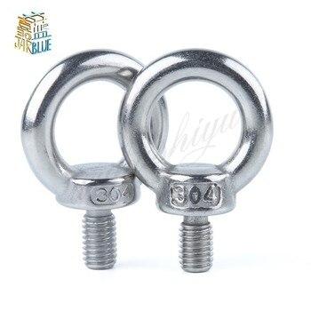 цена на DIN580 M3 M4 M5 M6 M8 M10 M12  Eye Bolt 304 Stainless Steel Marine Lifting Eye Screws Ring Loop Hole for Cable Rope Eyebolt
