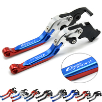 CNC Motorcycle Brake Levers Adjustable Folding Extensible Clutch For BMW 2015 2016 2017 C600 Sport C600Sport