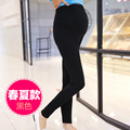 Spring & Summer Maternity Pants Care Belly Leggings for Pregnant Solid Denim Pants Pregnant Leggings 8 Color Availalbe Two size