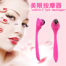 wrinkles Massage instrument, relieve dark circles, eyes beautiful eyes, manual home ball beauty instrument