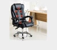 Регулируемое вращающееся массажное кресло с подставкой для ног кресло для ног массажный босс искусственная кожа домашний компьютер офисно