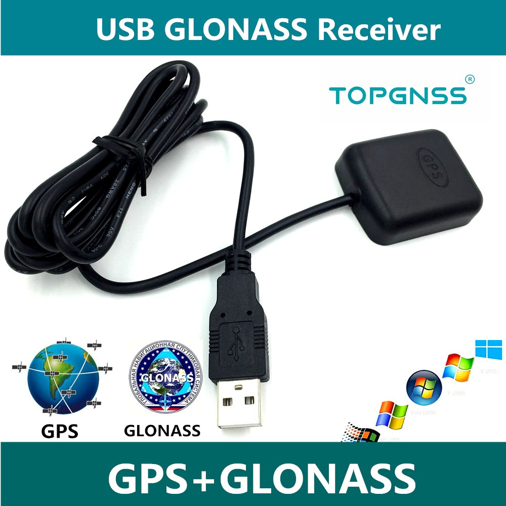 USB GPS receiver UBLOX8030 GNSS chip design USB GPS GLONASS antenna ,G- MOUSE 0183NMEA,replace BU353S4