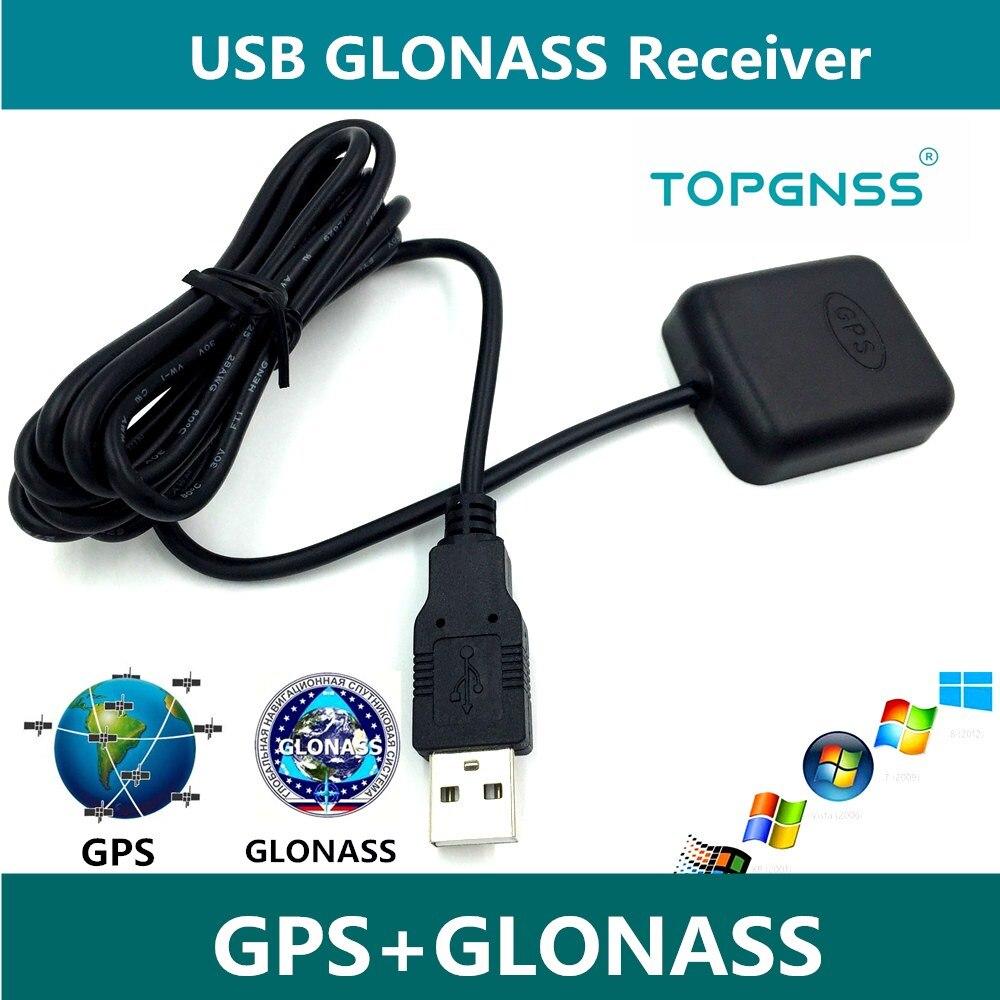 USB GPS receptor GNSS diseño de chip USB GPS GLONASS antena G-MOUSE NMEA 0183 reemplazar BU353S4