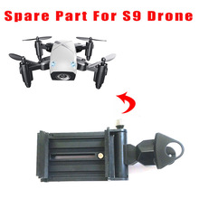 Free shipping Mobile phone holder for S9 S9W S9HW support Mini Foldable RC Drone Quadcopter Pocket Helicopter spare part