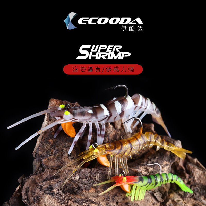 Ecooda 2Pc Soft Shrimp Fishing Lures 76mm Artificial Shrimp Baits Soft Lure Bionic Bait With Lead Weight and Hook Fishing Shrimp 17pcs set soft fishing lure lead jig head hook grub worm soft baits shads silicone fishing tackle fishing artificial bait
