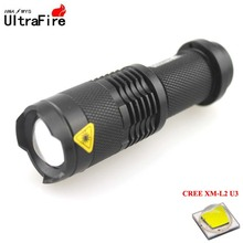U-F SK68 CREE XM-L2 U3 1300 Lumens 3-Mode Zooming LED Flashlight (1xAA/1×14500)