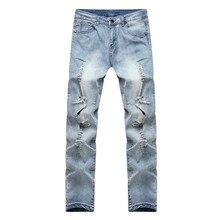 2016 New Men's Jeans Ripped Holes Pants Korean Style Elasticity Casual Trousers Cool Stretch Men Denim Pants Hot Sale