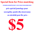 Special Item For Price Fill The Difference Customise For Buyer Price-matching