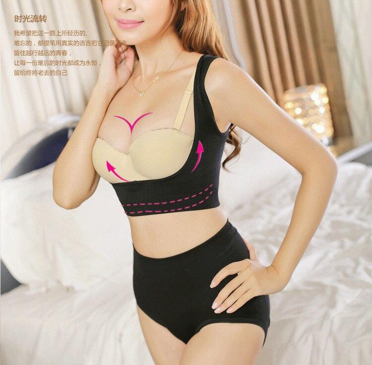 b50542fd5 Detail Feedback Questions about Women Shapewear Push Up Breast ...
