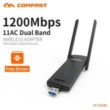 COMFAST USB WiFi адаптер 1200 Мбит 802.11ac/B/G/N 2.4 ГГц + 5.8 ГГц Dual Band Wi-Fi Dongle AC сетевой карты usb антенны CF-926AC