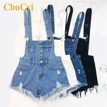 Plus Size Summer Rompers Womens Jumpsuit Denim Short Overalls for Women Playsuits salopette femme en jean Peto Vaquero mujer(China)