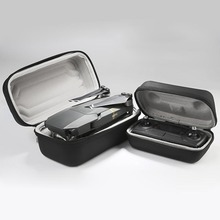 For DJI Mavic Pro Carrying Case Foldable Drone Body and Remote Controller Transmitter Bag Hardshell Housing Bag Storage lipo battery fireproof safety bag battery charging protector carrying bag storage bag case hardshell box for dji mavic pro