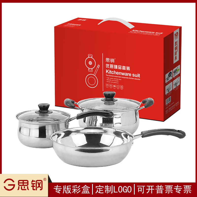 Batterie de cuisine en acier inoxydable ensemble cadeau cuisine 5 pièces ensembles 22 cm Pot à soupe 18 cm Pot de lait et 4 cm poêle cuisine outils de cuisson ensemble