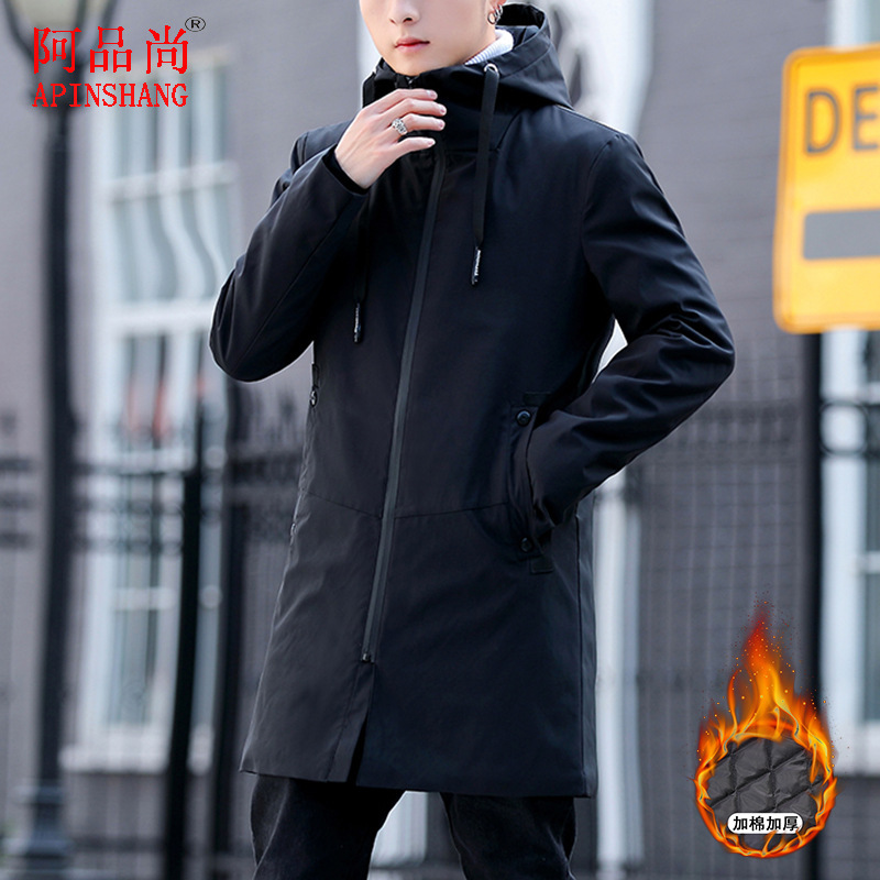 Winter Men's Long Hooded Padded Jacket Coat 2019 New Large Size Korean Youth Handsome Warm Jackets Coat