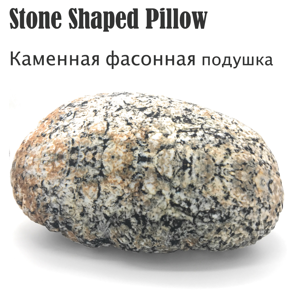 Realistic Stone Pillow Cushion Creative Pebble Stone Plush Toys Soft Rock Cushion Throw Pillow Prank Playing Tool Soft Gift 1pcs 52 26cm creative novelty item funny women big mouth shape cushion pink red lip plush toy throw pillow for couch pregnancy