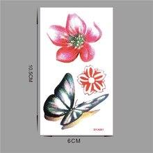 (Min order $0.5) waterproof temporary tattoo tatoo henna fake flash tattoo stickers Taty tatto  3D butterfly Club SYA061