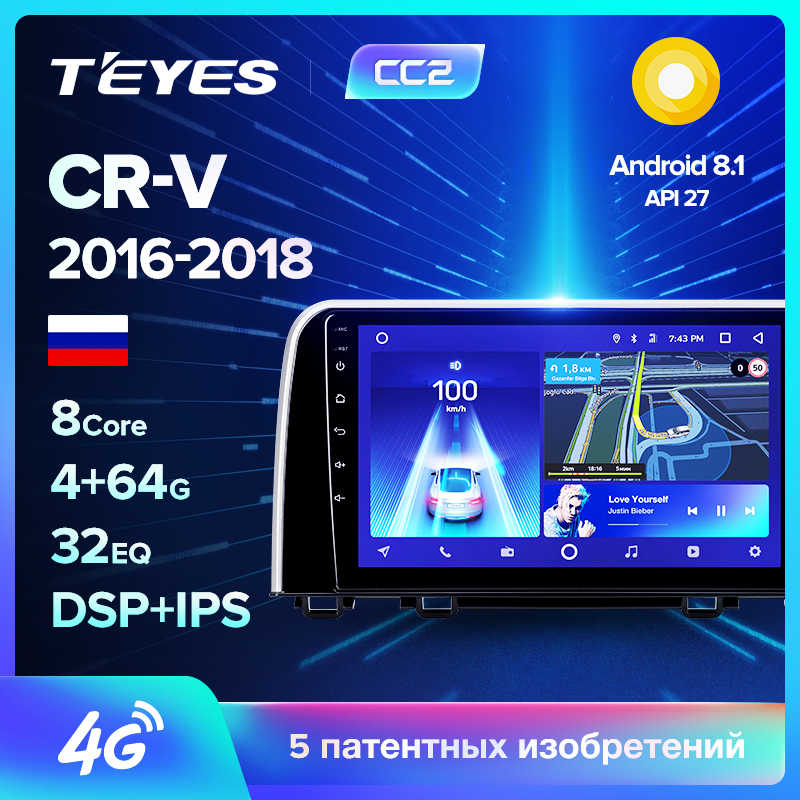 TEYES CC2 For Honda CRV CR-V 5 RT RW 2016-2018 Car Radio Multimedia Video Player Navigation GPS Android 8.1 No 2din 2 din dvd