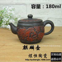 Yixing Teapot Antique Reliefs Carved Kylin Pot Kung Fu Little Teapot Teapot Drum Ore 180ml
