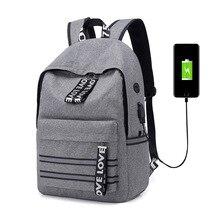 Unisex Simple Canvas Backpack Male High Quality School Bag Laptop Backpacks Female Travel Men Bagpack Casual Stachels Rucksack стоимость