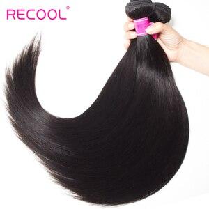 Image 4 - Recool ブラジルストレート波束レミー人間の毛延長ブラジル毛織りバンドル購入することができ 1 3 4 バンドル