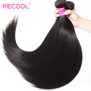 Image 4 - Recool البرازيلي مستقيم موجة حزم ريمي شعر مستعار بشري ضفيرة شعر برازيلي حزم يمكن شراء 1 3 4 حزم