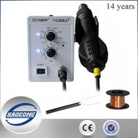 Новый продукт для YaoGong YG-858A + паяльная станция с тепловым пистолетом